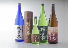 西方産日本酒「杉並木」
